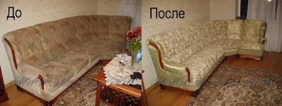 Как преобразить старый диван своими руками фото