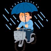 傘をさしながら自転車を運転する人のイラスト