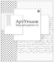 http://blog.artugolok.ru/2015/11/13-2015.html