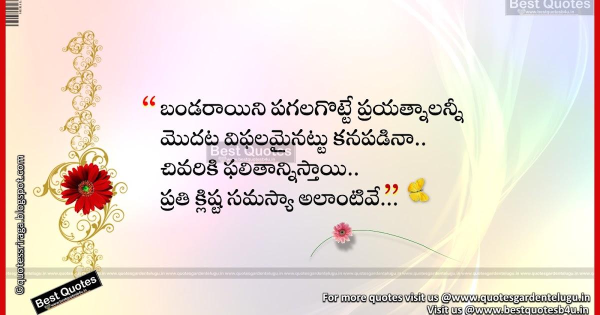 best inspirational quotes in telugu quotes garden telugu