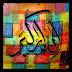 Allah-o-Akbar Calligraphy