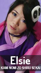 Cosplay Elsie (Elsea De Lute Irma) de Kami nomi zo Shiru Sekai por Kessy