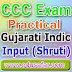 GTU CCC Practical Exam Usefull Gujarati  Indic Input (shruti)