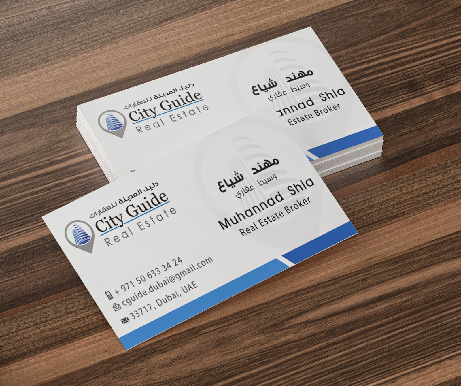 Business card printing dubai business card printing dubai v2media business card designs reheart Choice Image