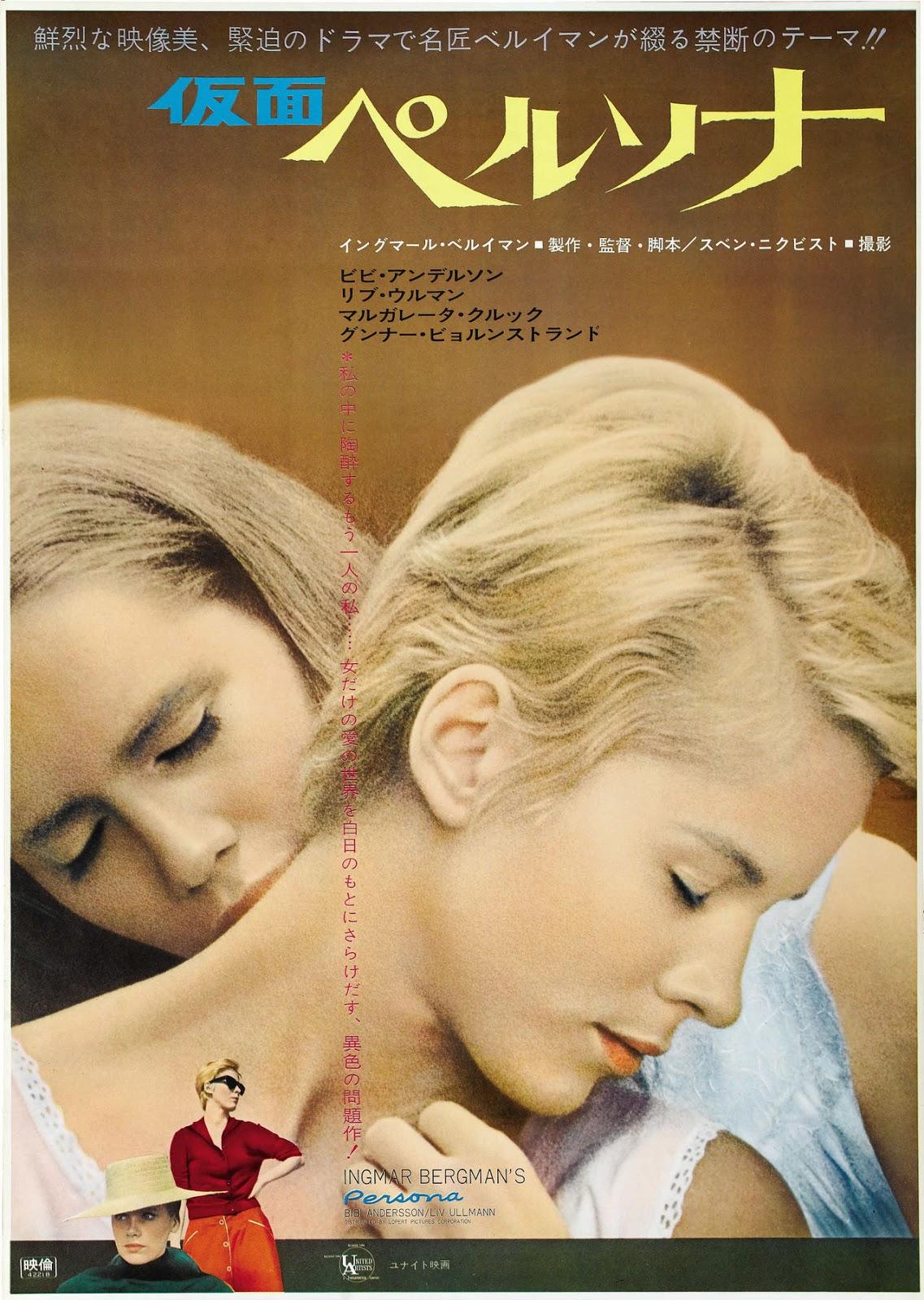 Persona (Ingmar Bergman,1966) BrRip 720p Dual