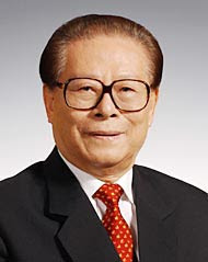 江泽民去世 Jiang Zemin passed away