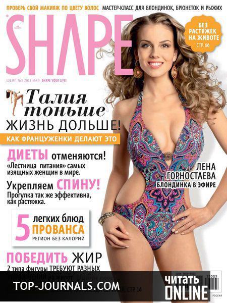 Cкачать журналы. Читать журналы онлайн бесплатно