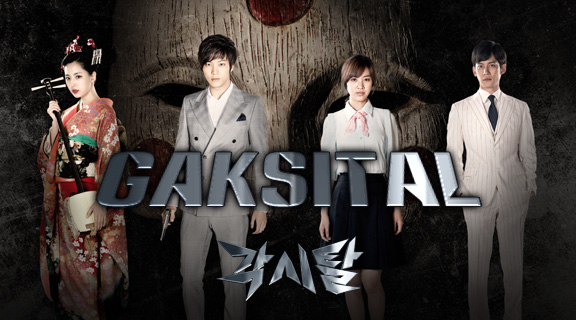 gaksital+bridal_mask+joon_won