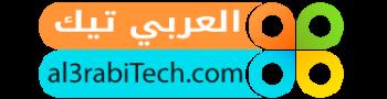 العربي تيك