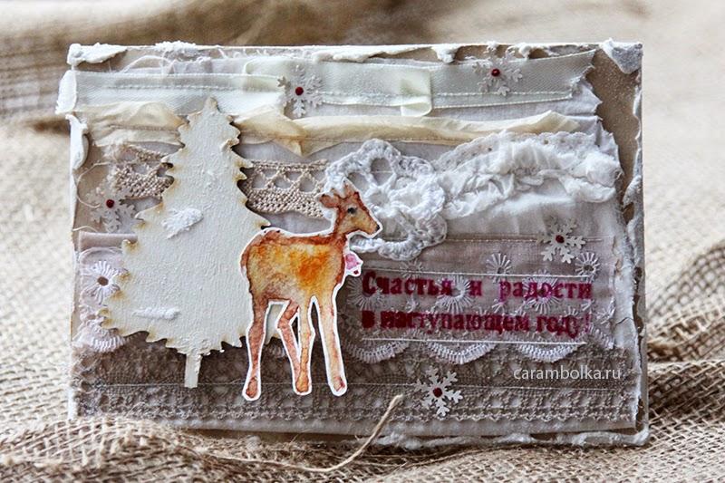 Новогодняя открытка с акварельным оленем. Материалы из магазина Скрапбукшоп. www.scrapbookshop.ru.