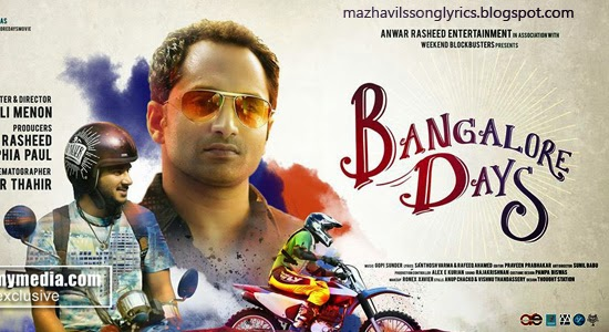 Ethu Kari Raavilum Lyrics - Bangalore Days Malayalam Movie Songs