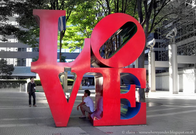 love art installation - Shinjuku, Japan 2006
