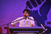 Janasena Vizag Youth Meet Photos-thumbnail-5