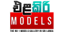 Elakiri Models – Gossip Lanka Hot News
