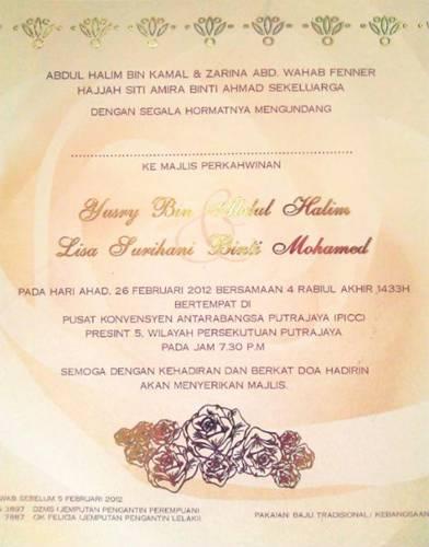 Nana Asli S Blog Kad Kahwin Lace Pilihan Lisa Surihani Dan Yusry