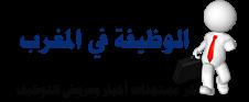 Alwadifa Maroc 2015