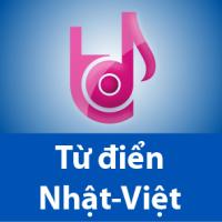 Từ điển Lạc Việt Nhật Nhật Việt - LAC VIET mtd JVN