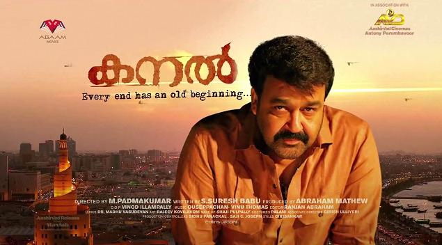 Watch Kanal (2015) DVDRip Malayalam Full Movie Watch Online Free Download