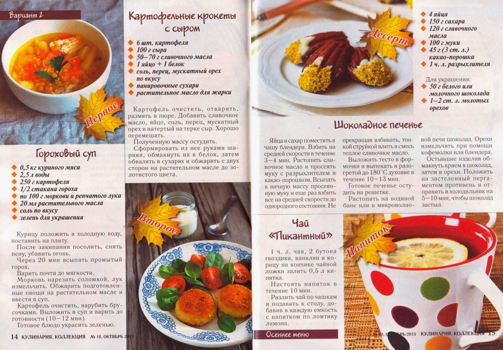 Жизнь как она есть: Авторское право и фото еды: http://klim-ua.blogspot.com/2013/10/blog-post_27.html
