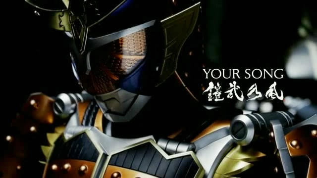 Latest Kamen Rider Gaim the Movie: Soccer Great Battle! Golden Fruit ...