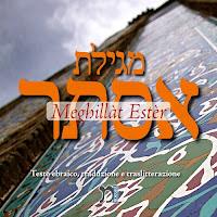 Meghillat Ester in italiano - Morashà