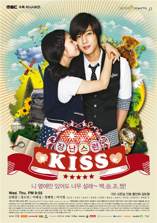 Chinh Phc Thin Ti -  Playful Kiss