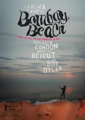 Bombay Beach (2011)