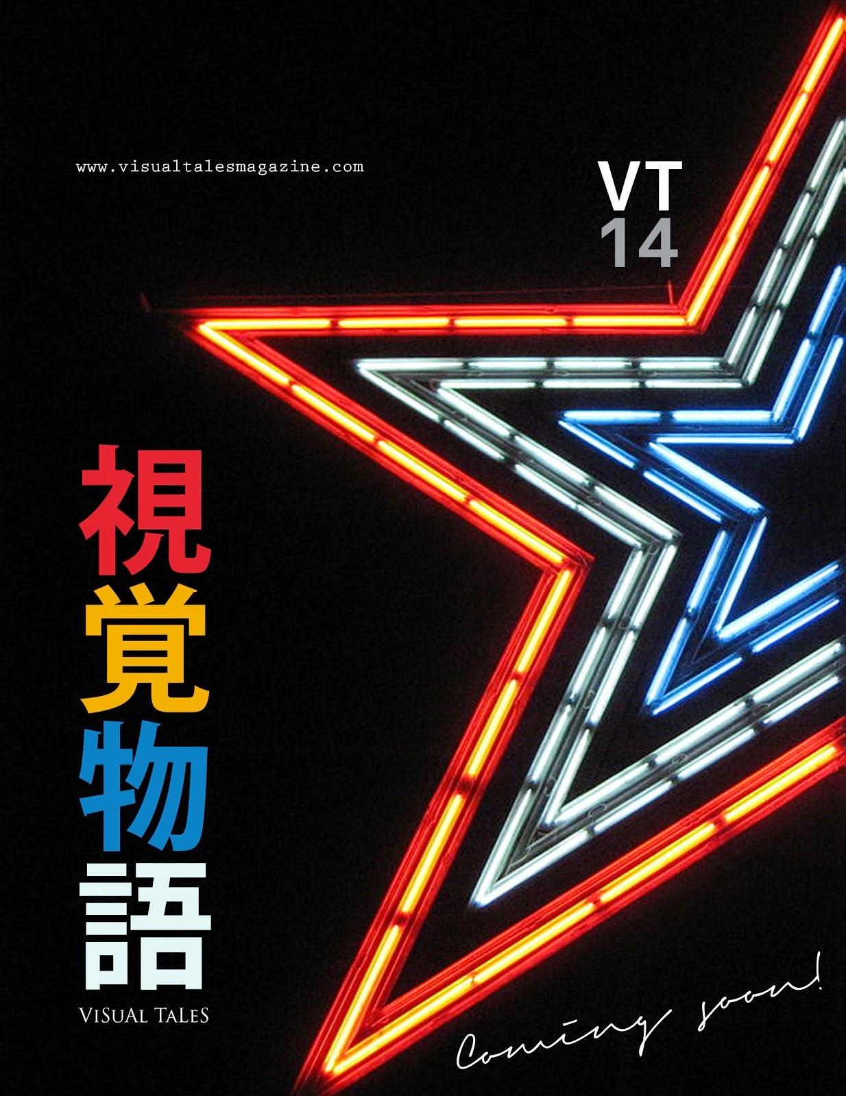 VT14|COMING SOON!