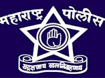 maharashtra police recruitment 2013,maharashtra police recruitment 2013,maharashtra police recruitment 2013-14,maharashtra state police recruitment 2013