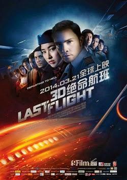 Last Flight 2014 poster