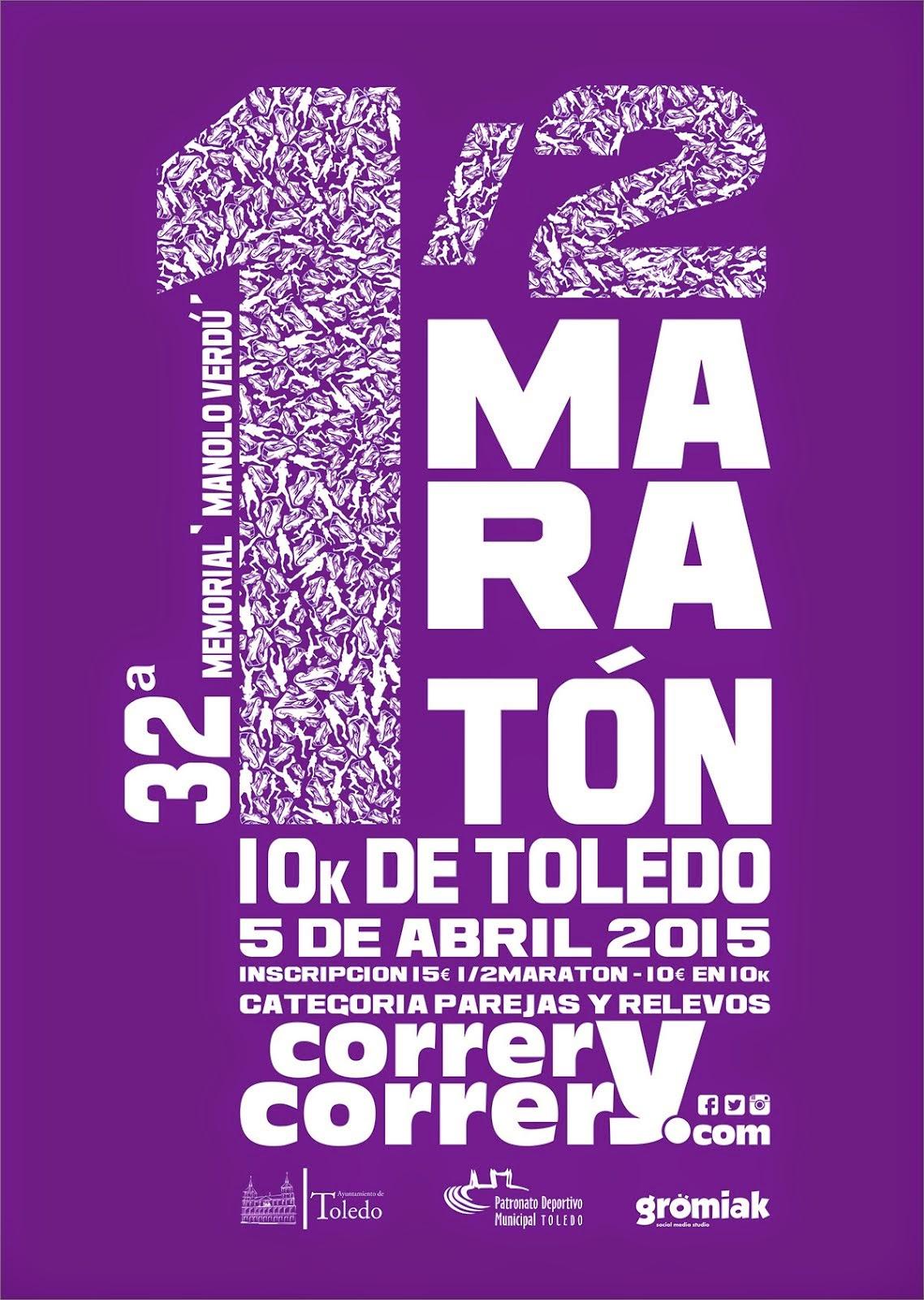 32ª Media Maratón y 10 Km de Toledo