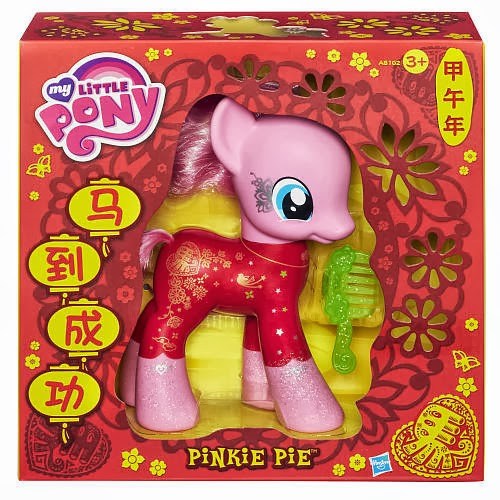 Toys For Chinese New Year : Equestria daily mlp stuff chinese new year pinkie pie