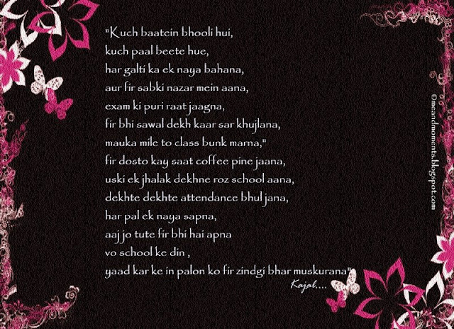 school memories poem, college memories poems, school hindi memories poems, college hindi memories poems, memories quotes