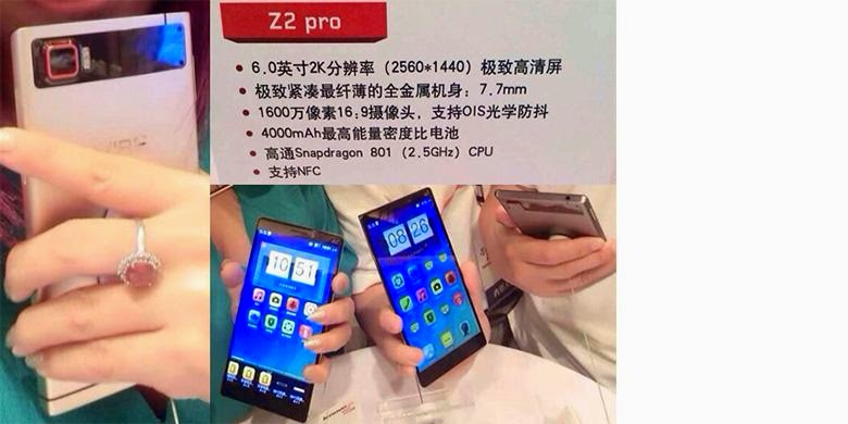 Leaked Photo Of Lenovo Vibe Z2 Pro