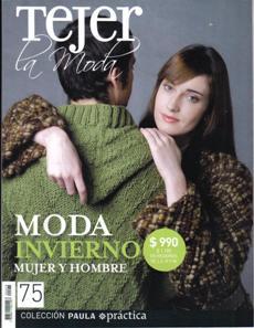 Revista Tejer la Moda №75