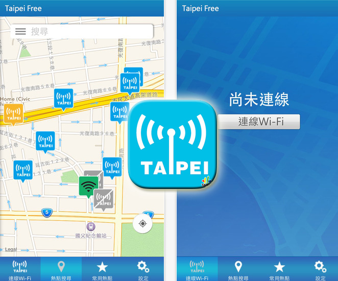 iPhone自動登入Taipei Free、iTaiwan免費上網