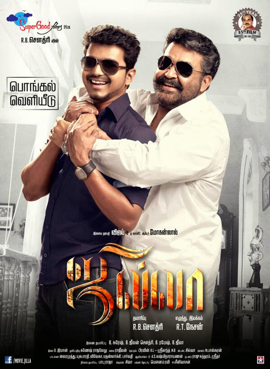 Jilla (2014) Tamil Full Movie Watch Online For Free Download