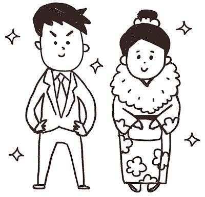 成人式のイラスト「正装する新成人」線画