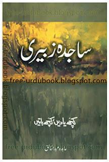 Sajida Zubairi Kuch Yaadein Kuch Baatein By Aabida Abdul Khaliq
