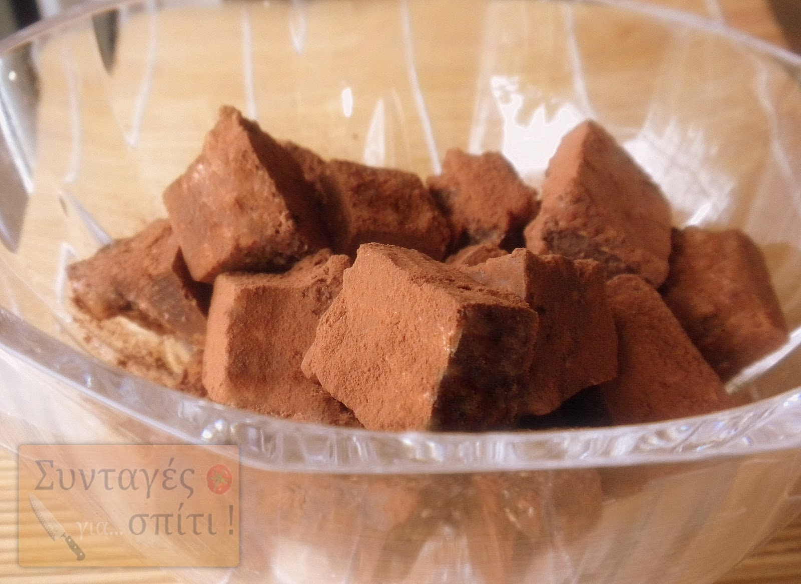 Σοκολατάκια με κουβερτούρα και ξηρούς καρπούς