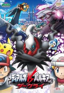 Pokémon 10: El desafío de Darkrai (2007) Online