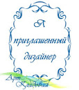 Арт-Кладовая