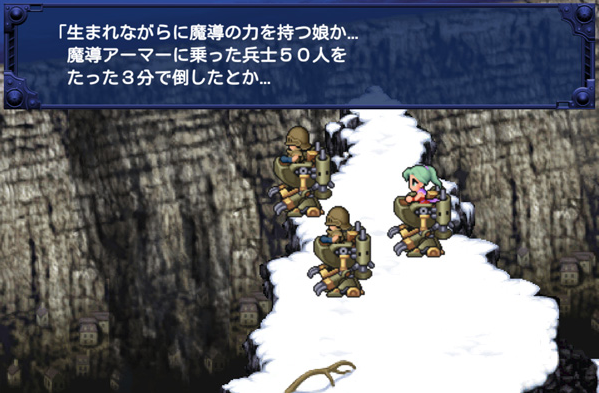 Final Fantasy VI for Android Platform