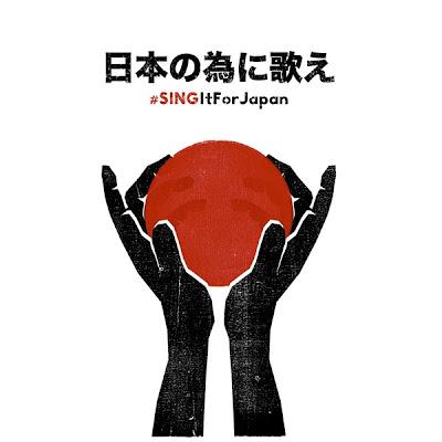 My Chemical Romance - #SING It For Japan Lyrics