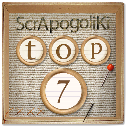 http://scrapogoliki-shop.blogspot.ru/2014/05/45.html