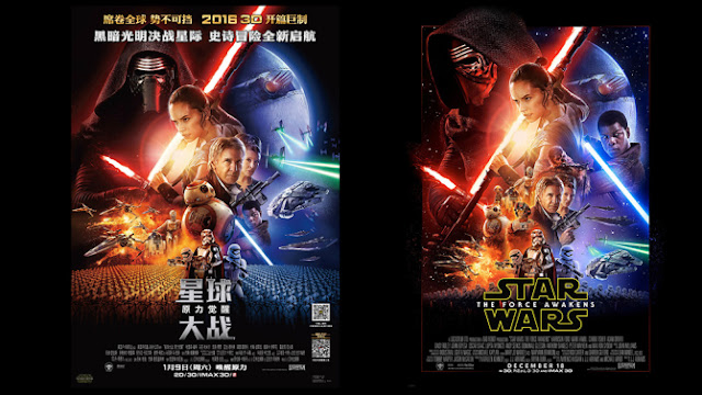 http://yonomeaburro.blogspot.com.es/2015/12/polemica-star-wars-poster-china-racista.html
