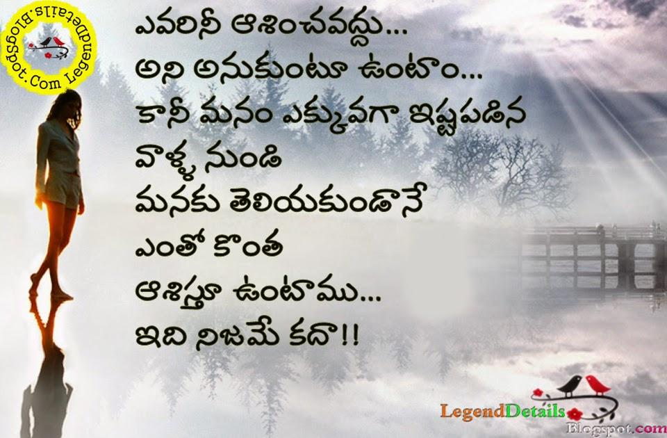 telugu best inspirational life quotes best new telugu