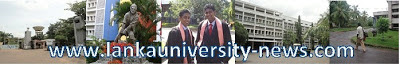 SRI LANKA UNIVERSITY NEWS Sri Lanka University News