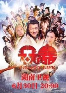 Thiên Thiên Hữu Hỉ - A Happy Life