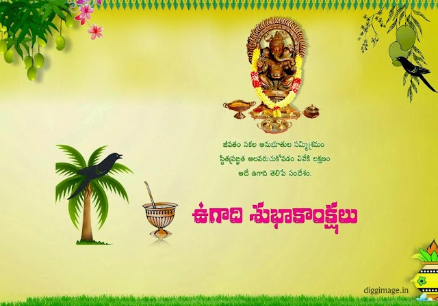 May this Ugadi bring you new spirit new beginning and new prosperity Wishing you Happy Ugadi